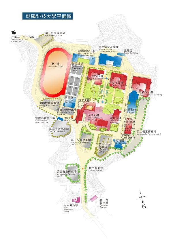 朝陽校園平面圖